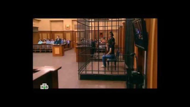 Суд присяжных - Домработница застрелила хозяина, уличившего ее в воровстве