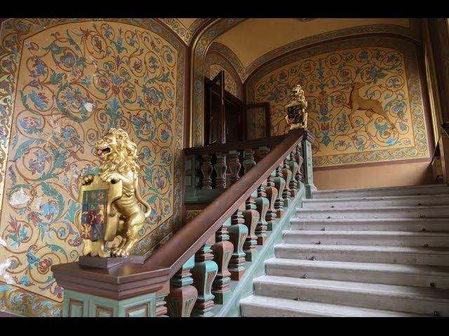 Москва Юсуповский дворец Moscow Yusupov palace