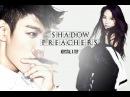 topstal   Krystal f(x) & T.O.P (Big Bang)   shadow preachers