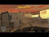Прохождение игры Call of Duty 2 Миссия 14 Поездим за пулиметом