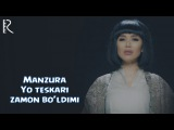 Manzura - Yo teskari zamon boldimi   Манзура - Ё тескари замон булдими