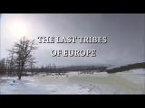 Последние племена Европы Эвенки (2013)