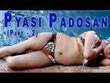 Pyasi Padosan - Hot Hindi Movie - Part 2 | Blue Entertainment