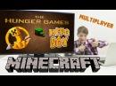 Майнкрафт! Обзор игры на сервере вместе с Даней ИгроБой. Скай Варс и Голодные Игры!