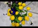 💐Купальницы из фоамирана мастер класс/Цветы из фоамирана💐