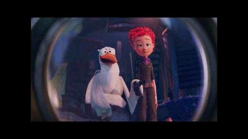 Аисты / Storks (2016) - Русский Трейлер мультфильма HD