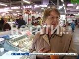 Ценовой скачок - грядущие праздники ударят по карманам нижегородцев
