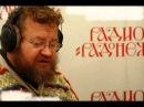 о Олег Стеняев Грядущая великая скорбь в последние времена Евангелие от Матфея гл 24 часть 2
