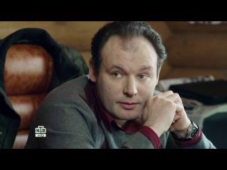 Бык и Шпиндель hd 3 серия (Игорь Лифанов) фильм 2015, сериал