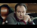 Бык и Шпиндель hd 3 серия Игорь Лифанов фильм 2015 сериал