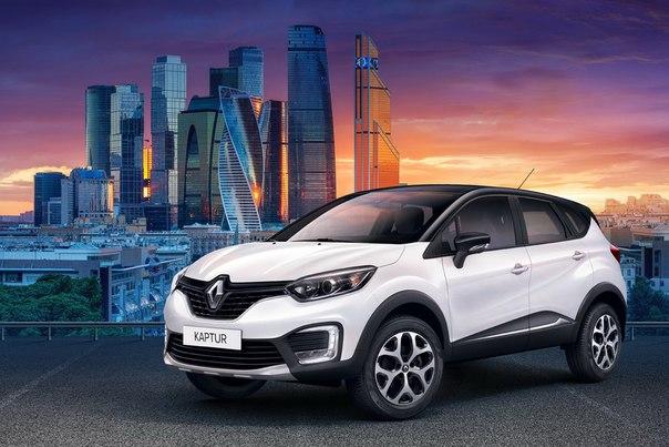 В России начались продажи Renault Kaptur