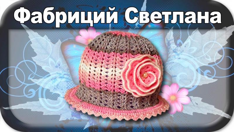 ☆Шапочка-панама, вязание крючком для начинающих, crochet.
