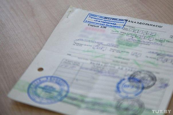 Частным медцентрам разрешили выдавать больничные листы