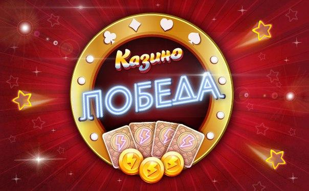 Які шанси на виграш в казино Джеймса Бонда Казино Рояль саундтрек завантажити bsplatno