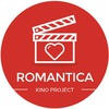 = Romantica - Kino Project =
