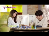 160514 We Got Married Ep.321