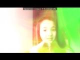 «Webcam Toy» под музыку IOWA - пульсом бъёт бит (2015). Picrolla