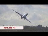 Самолет чуть не упал во время взлета!