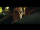 Последний бриллиант (2014) - Трейлер