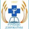 "УО ""Речицкий аграрный колледж"" г.Речица"