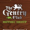 The GENTRY Club