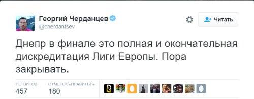 «Кто такой Черданцев?» Как Евгений Селезнев зажигает в СМИ