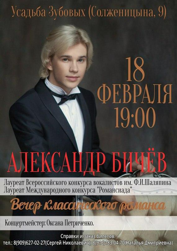 Разные фото Олега - Страница 5 H-mpTTWyJTo