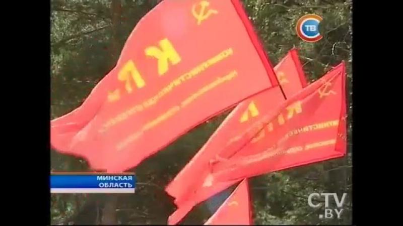 Форум молодых коммунистов 12-13 августа 2016 года СТВ 24 часа 12.08.2016 16.30