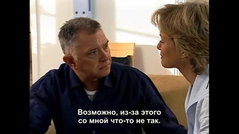 Судья Джон Дид/Judge John Deed/4 сезон 4 серия/Русские субтитры Landau76