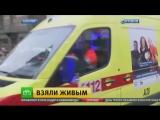 Бельгия передаст Франции организатора парижских терактов