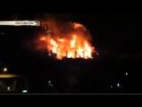 Пожар в Москве - Тушино 2015 12 10