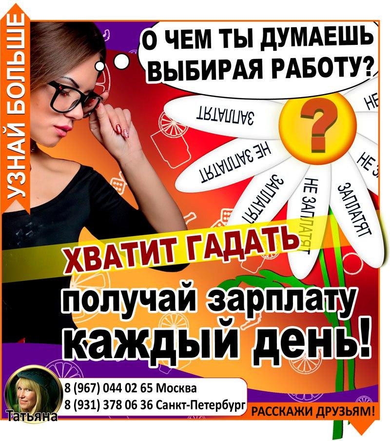 deshevie-intim-agentstva-spb