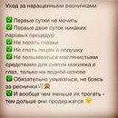 Ангелина Жунусова фото #4