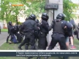 Львов. Полиция не дала нацистам снести памятник