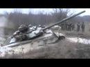 Новейший танк России Т 90 Блеск и нищета куртизанки