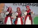 Иван Купала Коляда Владимирский парк 15 05 2016