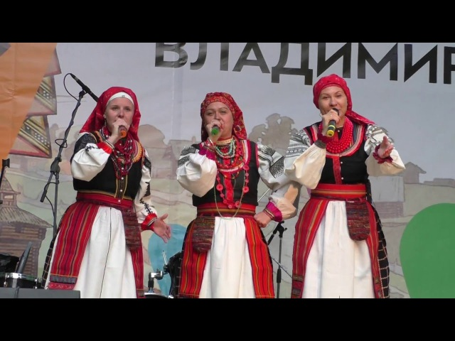 Иван Купала - Коляда. Владимирский парк 15.05.2016