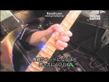Uli Jon Roth  Guitar Lick Lesson PART 2