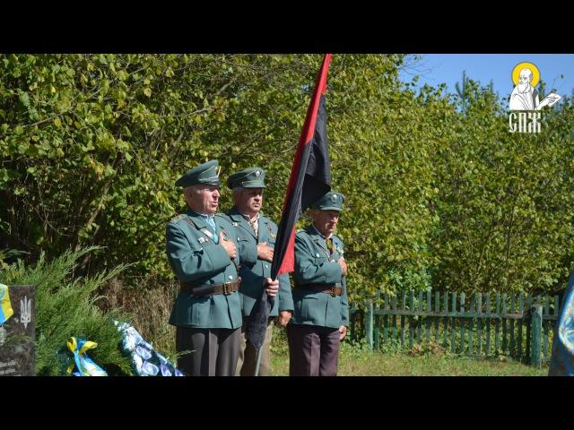 Святые революционеры и святые вояки УПА Кому теперь будут молиться прихожане УПЦ КП