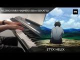 ReZero kara Hajimeru Isekai Seikatsu - Styx Helix Piano Version (Ep 7 BGM)