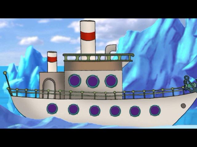 География-малышка - Северный ледовитый океан (1 серия) (Уроки тётушки Совы)