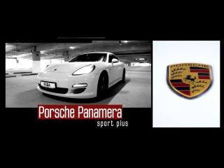 ЕЗДА: Анонс 7-ого эпизода (Porsche Panamera)
