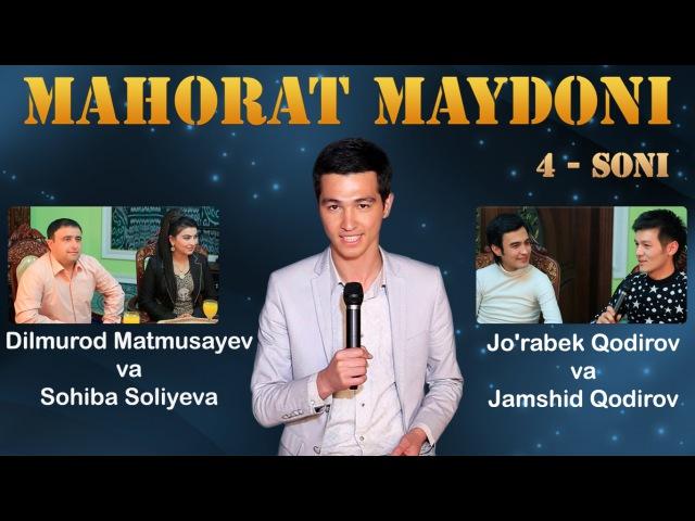Mahorat maydoni (4-soni)   Махорат майдони (4-сони)