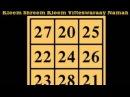 Kubera Mantra - Chanted 648 times