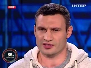 22 ноября 2013 Кличко: А сегодня в завтрашний день не все могут смотреть