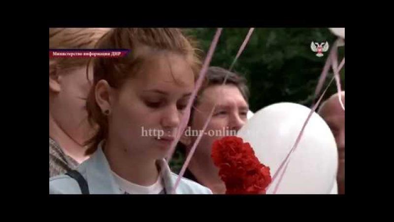 На Аллее ангелов Донецка почтили память детей, погибших от рук украинских военных