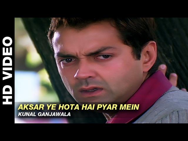 Aksar Ye Hota Hai Pyar Mein - Jurm | Kunal Ganjawala | Bobby Deol Lara Dutta