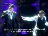 Диана Арбенина и Евгений Дятлов - Сто шагов назад