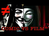 V for Vendetta - What's the Difference