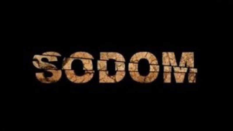 Содом и Гоморра фильм Шок 2014 Фильм Аркадия Мамонтова